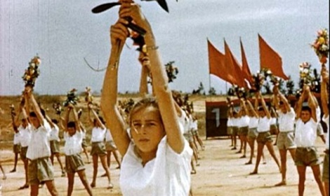 Children of the sun, illegal cinema adva zakai